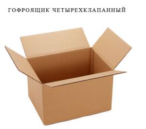 korobka-01