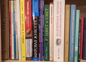 мои книги по рисованию